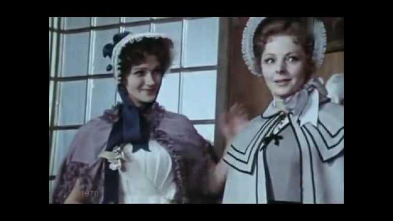 Ярмарка тщеславия ( 1976 ) Малый театр