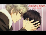 Super Lovers 「AMV」- Without  You 「Haru x Ren」