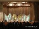 Танец На крыльях любви - 2011г
