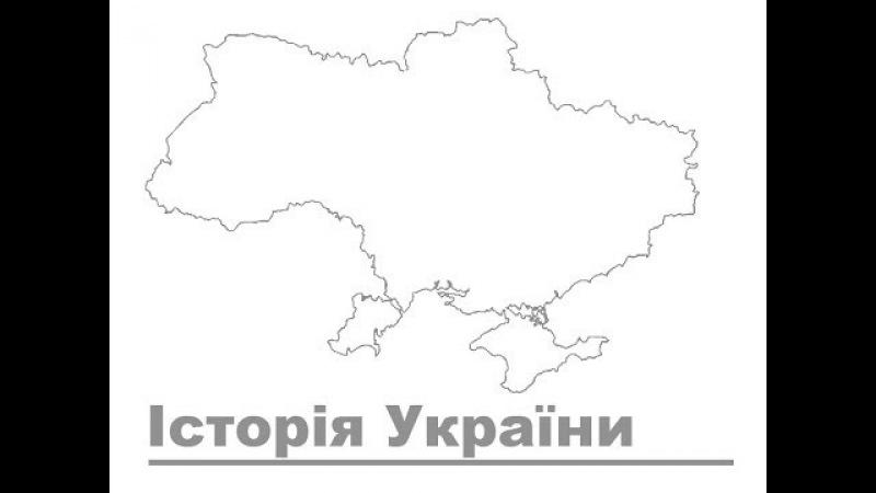 Історія України - Тема №27 - Післявоєнна відбудова та розвиток України в 1945 -- початку 1950-х рр.