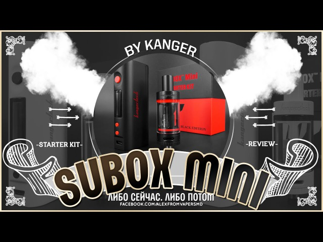 SUBOX Mini Starter Kit by Kanger либо сейчас либо потом russian review