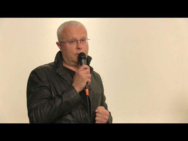 Лекция Александра Лебедева Глобальная финансово офшорная олигархия Как с ней бороться