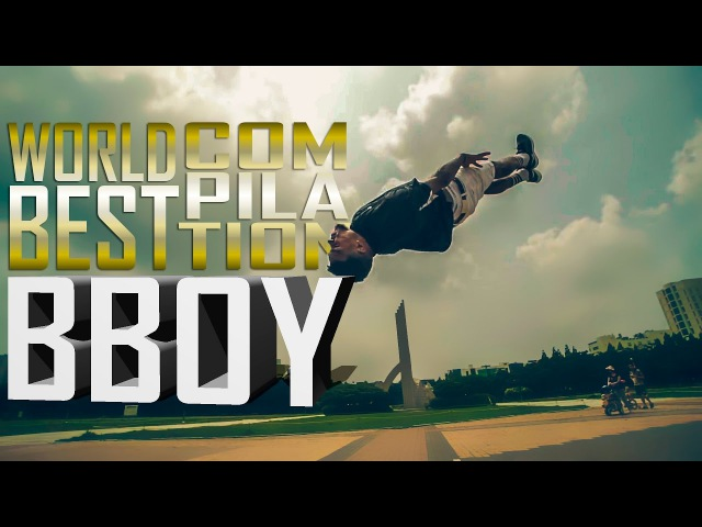 WORLD BEST COMPILATION BBOY 2017 BEST BREAKDANCE PAAW