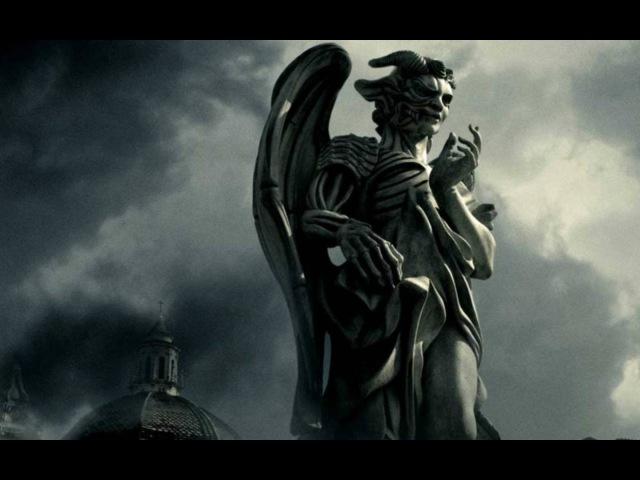 Ангелы и демоны [ДокФильм]