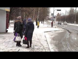 Нижнекамцы  готовы устроить бунт из-за повышения цен за проезд - телеканал Нефте ...