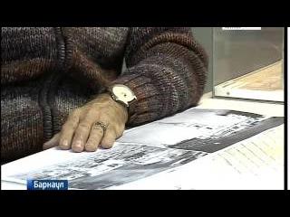 Вести Алтай 26.10.2016 2045
