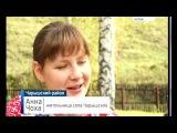 Вести Алтай 24.10.2016 17:25