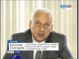 Вести Алтай 23.10.2016 события недели