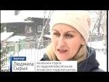 Вести Алтай 25.10.2016 20:45