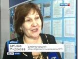 Вести Алтай 26.10.2016 14:40