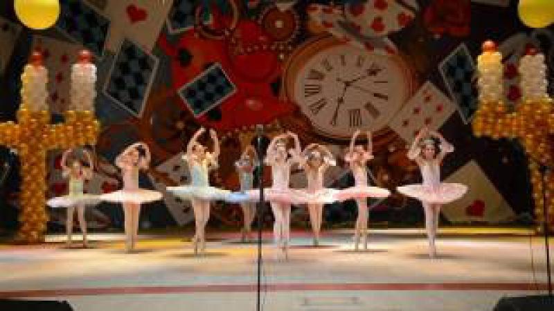 Фуэте Танец маленьких балерин