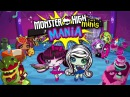 Monster High Minis Mania! Кафе монстр хай