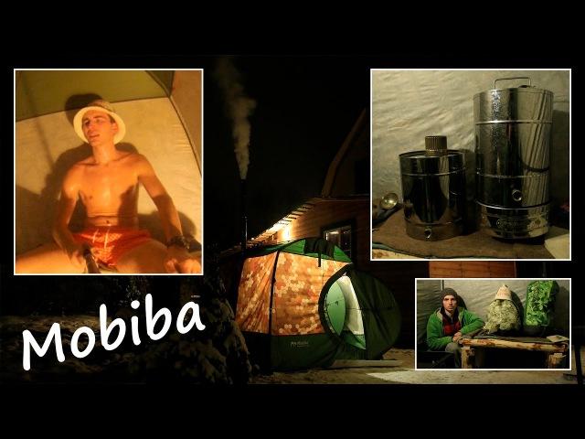 Честный обзор Парогенератора Парофон 3 Паримся в Мобильной Бане Mobiba МБ 10