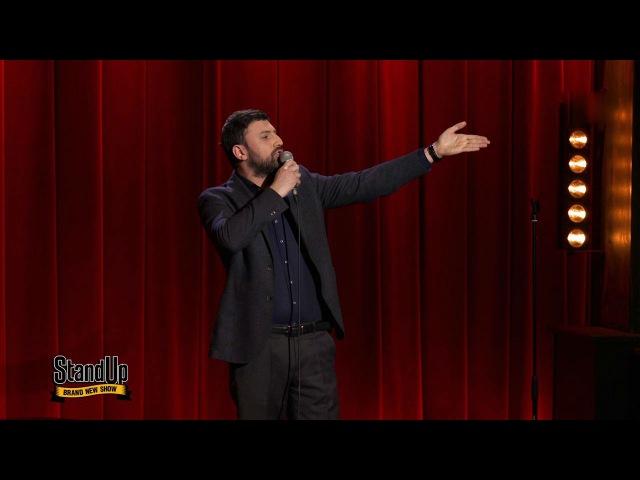 Stand Up: Тимур Каргинов - О покупке вина, спа-салоне и геях из сериала STAND UP смотреть ...
