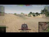 AMX 13 90 самая нелепая смерть, бегство от гриля