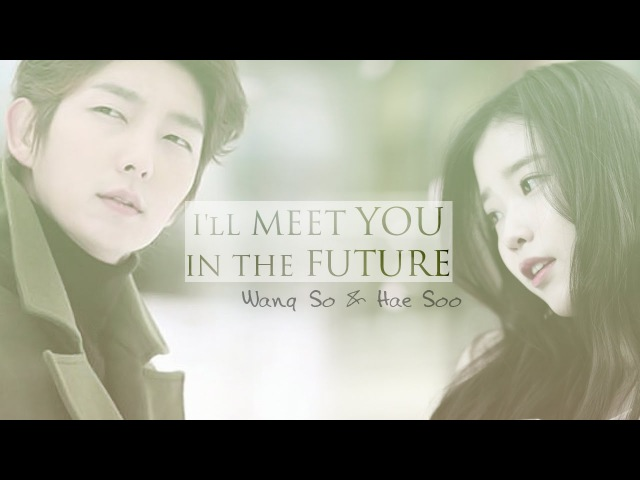 Wang So Hae Soo || I'll meet you in the future (Modern AU)