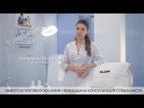 Медицинский центр Эстетика Подтяжка лица