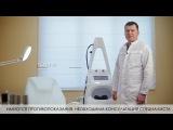 Медицинский центр Эстетика Лазер