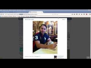 Видеоразоблачение доггера №28. Дмитрий Фролов