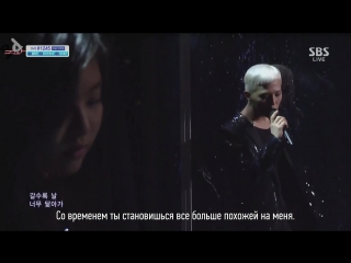 [JBP] GD Feat. Jennie Kim - Black @ SBS Inkigayo [рус. суб]