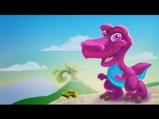 ДИНОЗАВР ДИНО - Веселый мультик про динозавров - Одень дракона или ХОРОШИЙ ДИНОЗАВР HD