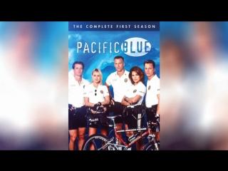 Полицейские на велосипедах (1996