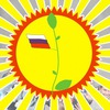 Федерация детских организаций Самарской области