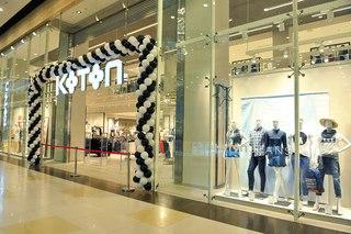 72183915f0880 Открытие магазина Koton в ТРЦ Columbus.