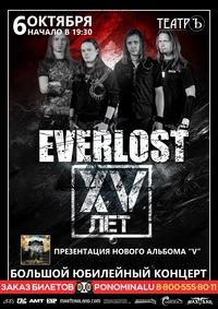 06.10.16 Everlost - XV лет. Презентация нового альбома - Клуб Театръ (Москва)
