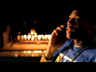 Soulja Boy Tellem - Kiss Me Thru The Phone ft. Sammie