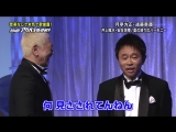 Gaki No Tsukai #1318 (2016.08.21) - A cappella Singing Competition (音楽なしで本気で歌披露! 熱唱! アカペラ歌合戦!!)