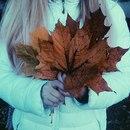 Дарья Гаврилова фото #29
