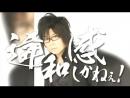 森川さんのはっぴーぼーらっきー 1.2