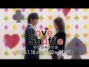 Любовная перетасовка/Rabu shaffuru (2009) ТВ-ролик