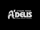 Adelis (Music by Duke Dumont - Ocean Drive)