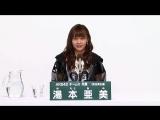 AKB48 Team K - Yumoto Ami