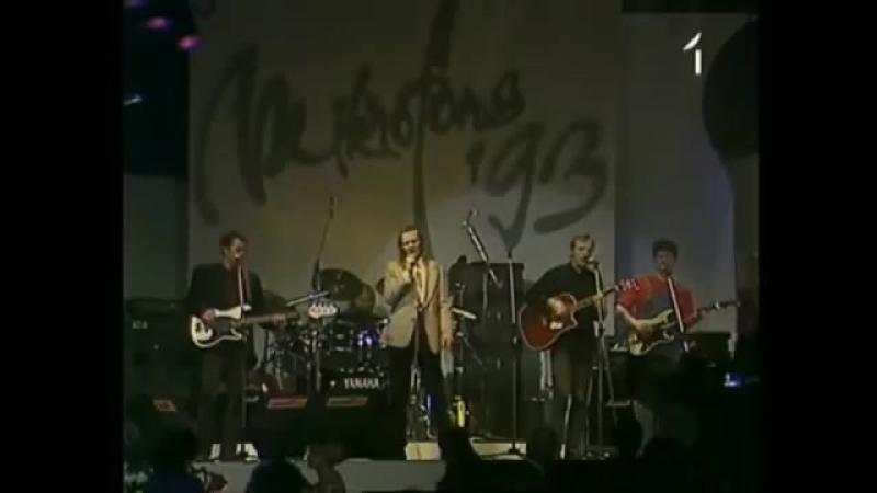 Bet bet Vakara Vējā (Z.Muktupāvels - G.Račs), 1993 год