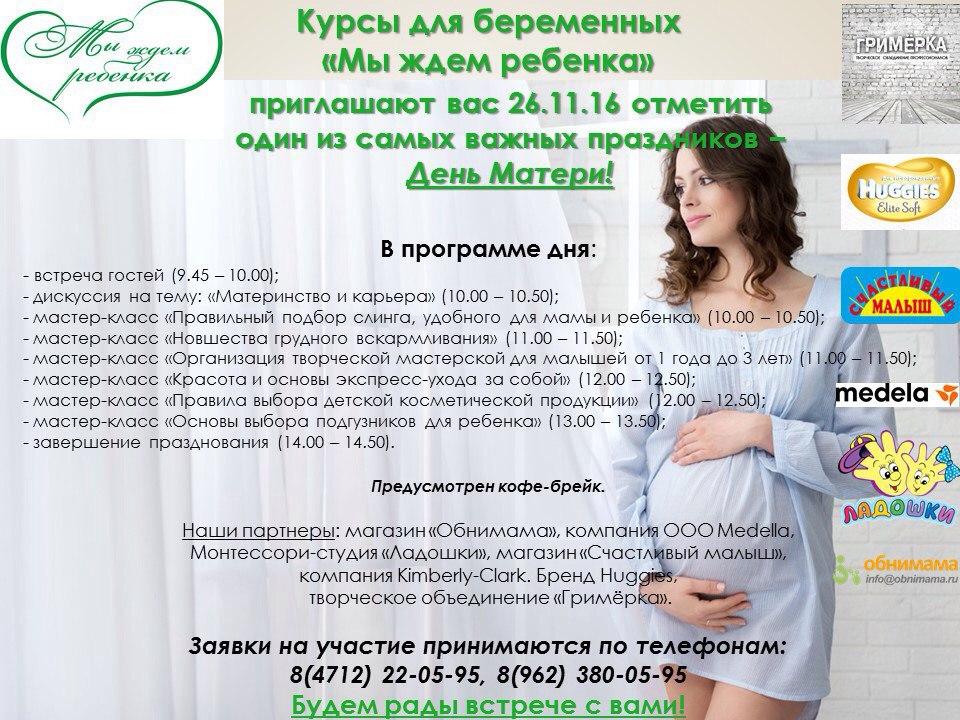 https://pp.vk.me/c626818/v626818706/3f2f4/Os3gbDRoe18.jpg