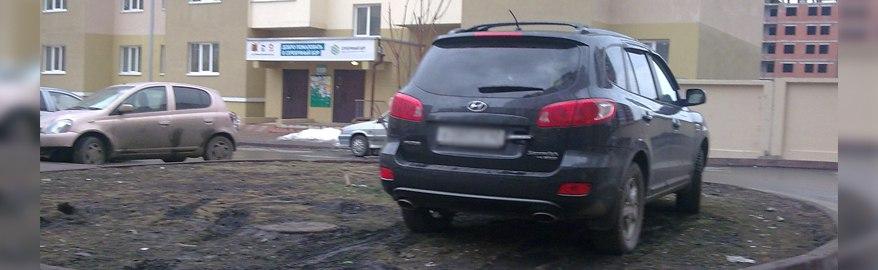 В Москве скоро начнут штрафовать за парковку на газонах