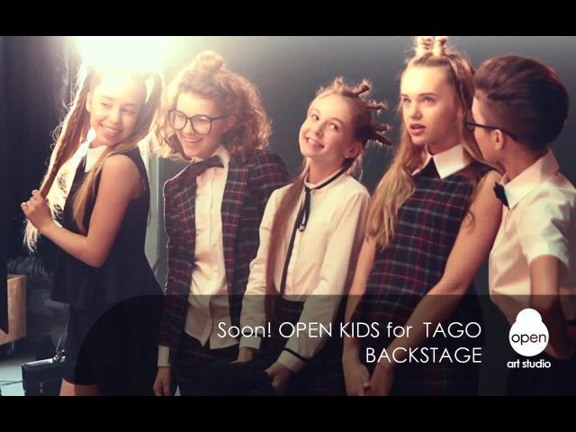 Soon Open Kids for TAGO Backstage Open Art Studio