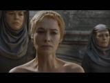 Игра престолов - Серсея Ланнистер | Искупление Грехов +18