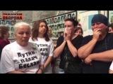 Конец России почему процесс распада РФ уже запущен Гражданская оборона, 18.10