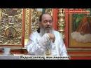 Неделя святых жен-мироносиц (прот. Владимир Головин)