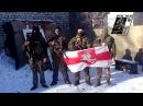 Беларускія добраахвотнікі падзякавалі за дапамогу