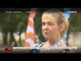 Триатлонист Парамонов избил бывшую жену из-за алиментов