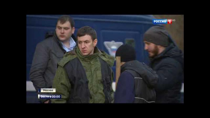 Нападение в Москве бандиты знали, что фельдъегеря перевозили деньги