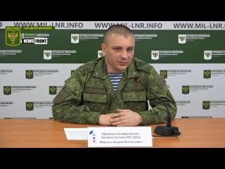 ВСУ разместили у линии соприкосновения танки и «Грады» – Народная милиция