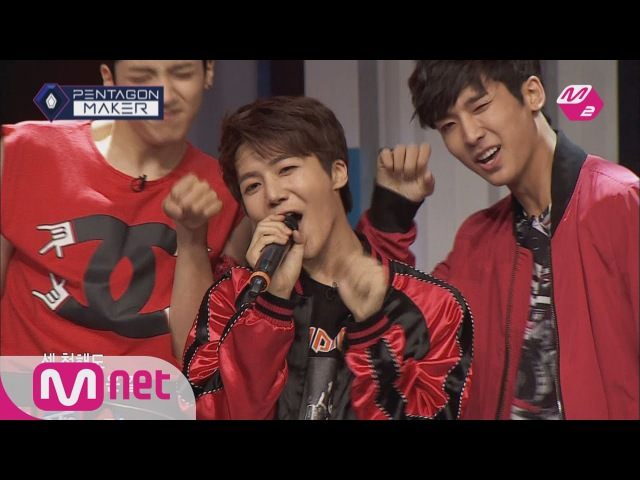 PENTAGON MAKER [M2 PentagonMaker]Team WOO SEOK drives the audience wild with a charismatic performan