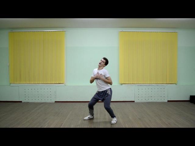 Егор Крид (KReeD) - Самая Самая (о боже мама я схожу с ума) Джаз-фанк танец