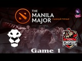 AF vs Team Empire #1 The Manila Major EU (05.05.2016) Dota 2